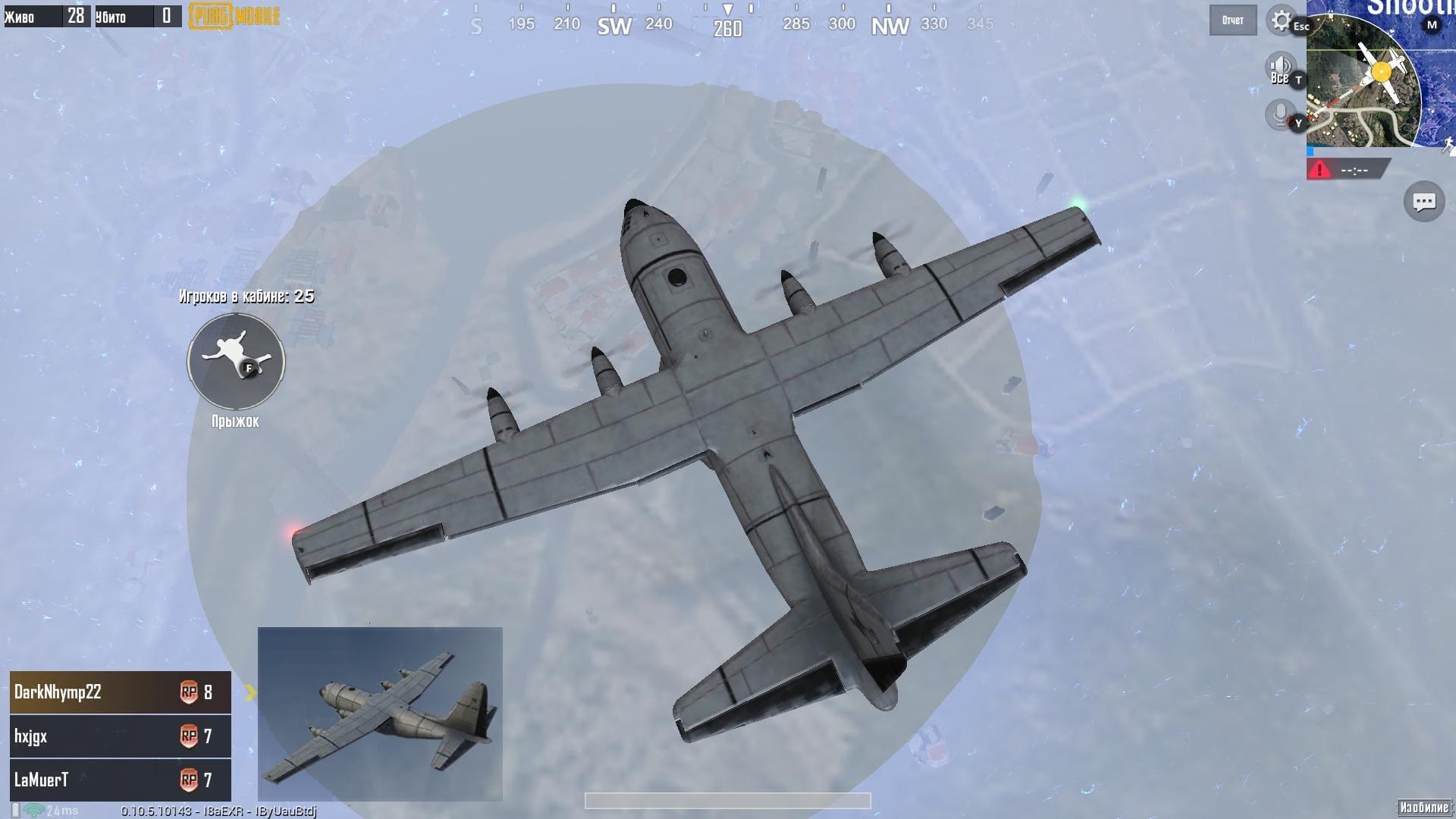 самолет в pubg